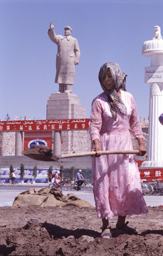 People's Square, Kashgar