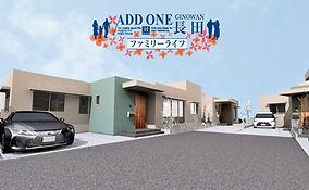 img-property-higashinakasone_2x.jpg