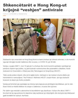 Albania-Shkencëtarët e Hong Kong-ut krij