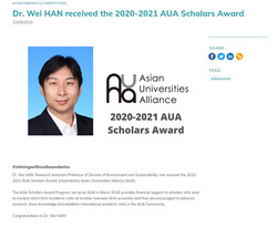 Dr. Wei HAN received the 2020-2021 AUA S