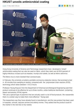 The_Standard_–_HKUST_unveils_antimicro