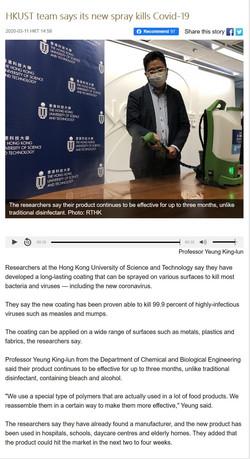 RTHK - HKUST team says its new spray kil