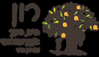 לוגו בית חינוך רון.png