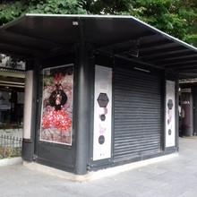 Proyecto Kiosko_Centro José Guerrero