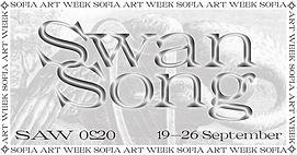 swan-song-bannière1-1024x536.jpg