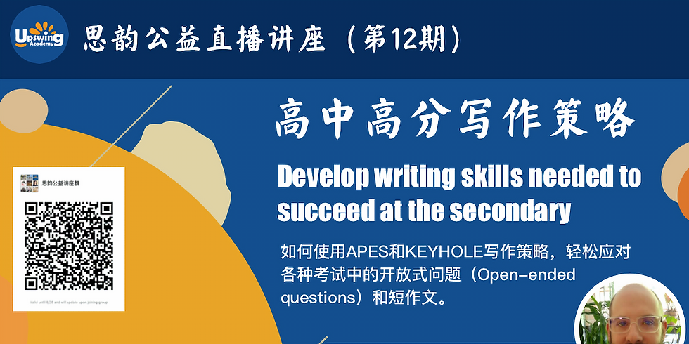Develop writing skills needed to  succeed at the secondary School