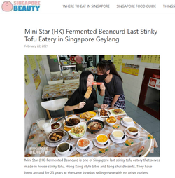 SingaporeBeauty Article (Cover photo)