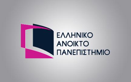 ΔΠΜ51ΔΠΜ Διοίκηση πολιτισμικών μονάδων εκπόνηση εργασιών εργασίες πτυχιακές εξετάσεις ΕΑΠ