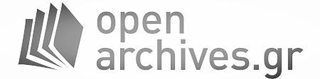 Αποδελτίωση ευρετηρίαση περιοδικά εργασίες τει βιβλιοθηκονομίας τει θεσσαλονικης openarchives πτυχιακές