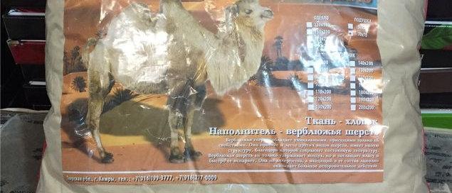 """Подушка верблюжья 50х70см (тик) """"Эн-текс"""""""