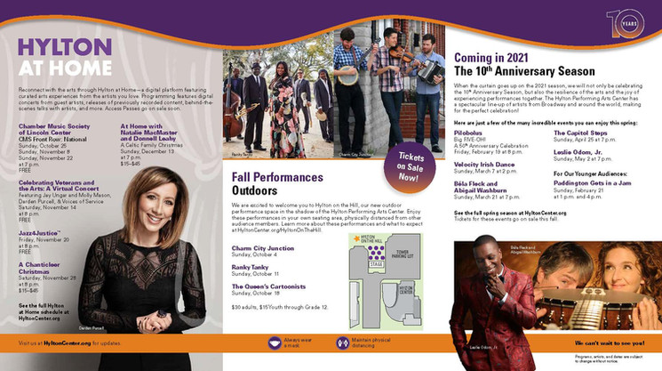 Hylton Performing Arts Center 2020