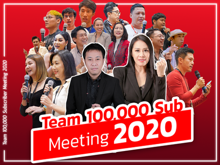 Youtube Meeting 100K Subscribes