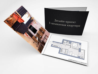 A4 Horizontal Brochure Mockup.jpg