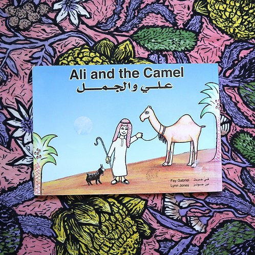 Ali and the Camel by Fay Gabriel and Lynn Jones