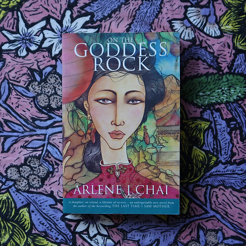 On The Goddess Rock by Arlene J Chai