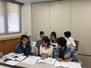 【受付開始】8/10ライフオーガナイザー2級認定講座(長崎)