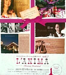 X'mas Concert L'anima Vol,7