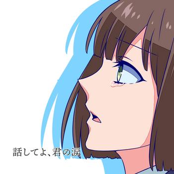 m_nayuta2.jpg