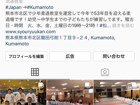 Instagramフォロワー1600突破!m(_ _)m