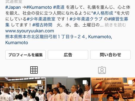 instagramフォロワー1400突破!