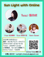 10/3(土) 陽向咲「Sun Light with Online」