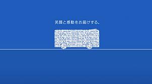 近畿日本ツーリストCM