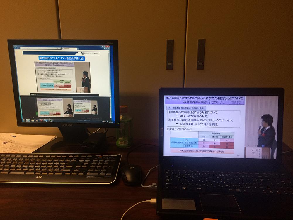 DPCマネジメント研究会@明治大学 4