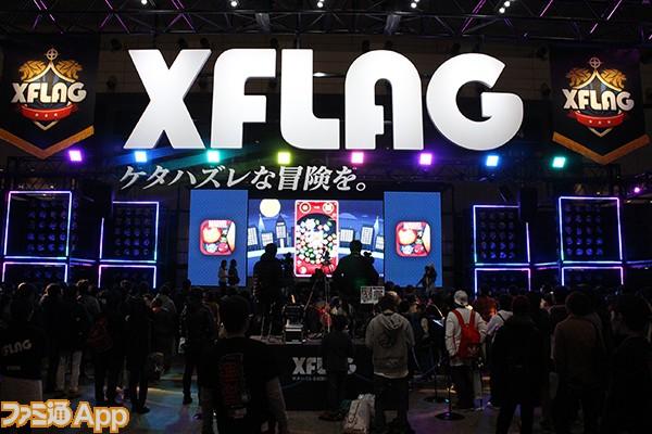 闘会議2015〈XFLAG〉3