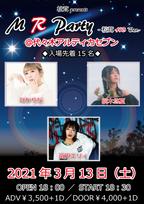 3/13(土) 松茸presents MR Party-松茸HB Ver-