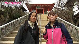 結城友奈は勇者であるIN香川 DVD特典映像