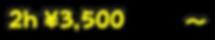 2h3500yen.png