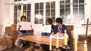 アルスラーン戦記〜ラジオ・ヤシャスィーン!特別出張版 DVD特典映像