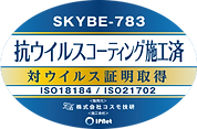 skybe783.png