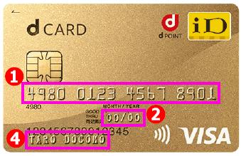 KIPS_Howtobuy6-card.png