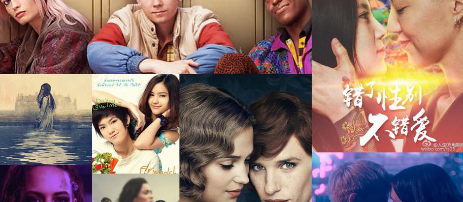 LGBTQI+ Ταινίες: Για μια Πολύχρωμη Καραντίνα