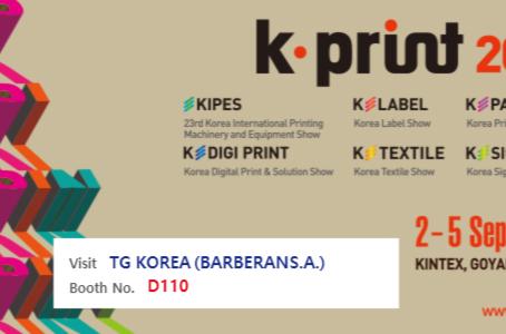 2020.11 티지코리아, 인쇄 전시회 Kprint 2020에서 '디지털 인쇄기', '칼라 스캐너' 및 '독타 나이프' 전시