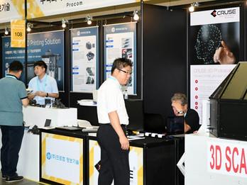2018.06  티지코리아, 일산 킨텍스 '2018 인사이드 3D 프린팅' 참여