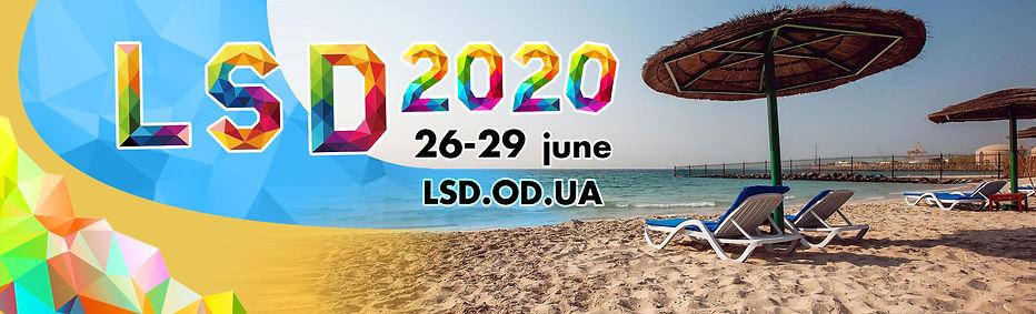 ПляжLSD2020_line.jpg