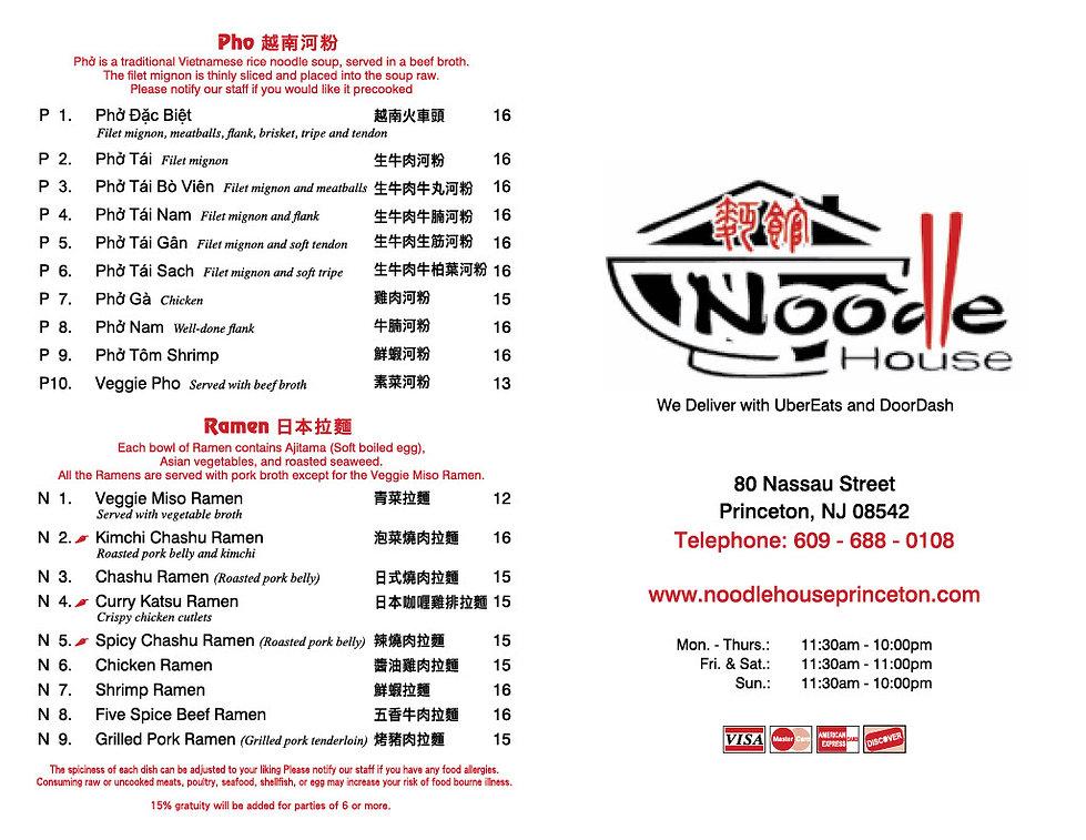Noodle House 80_ T 2c (1)1024_1.jpg