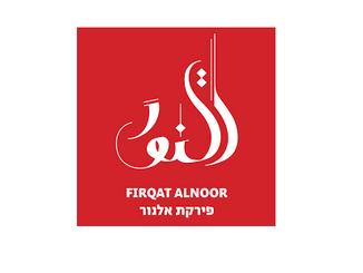לוגו_תזמורת_פירקת_אלנור.png