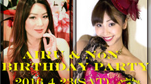 4月23日(土)、愛留&NoN BIRTHDAY PARTY!!