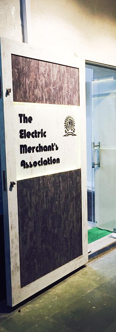 Purav EMA office.jpg