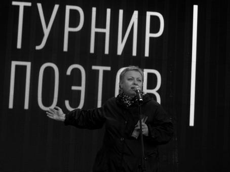 """Победителем Турнира """"Красная площадь. Время поэтов"""" стала Мария Ватутина!"""
