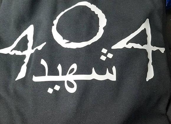 404 T-Shirt by #AtlantaFunk