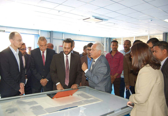 Qena Solar Indutsrail Complex World Bank
