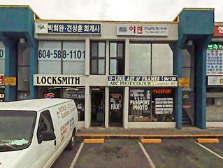 14 years of store front in pictures