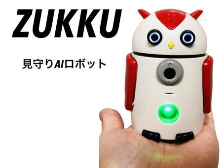 ZUKKUに会いに