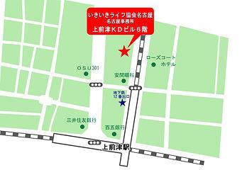 名古屋新事務所地図.jpg
