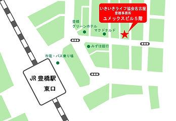 豊橋事務所地図.jpg