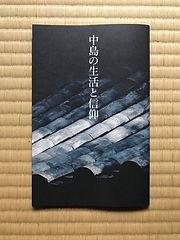 awaicha_book.jpg